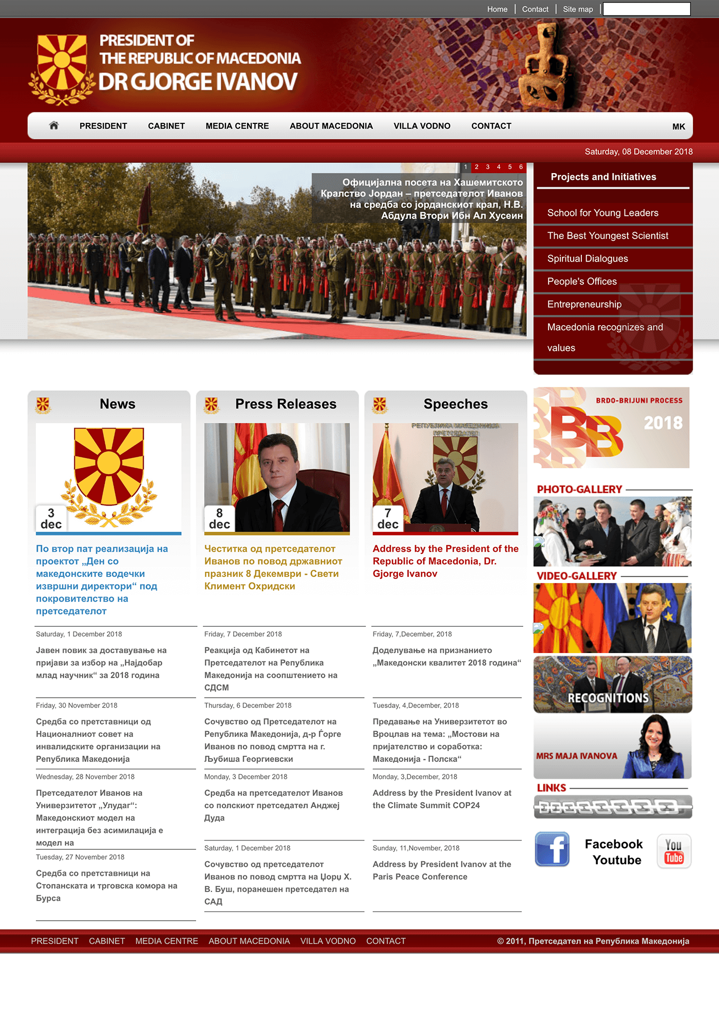 president-of-republic-of-macedonia-1