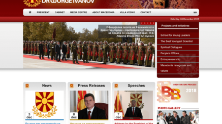 president-of-republic-of-macedonia